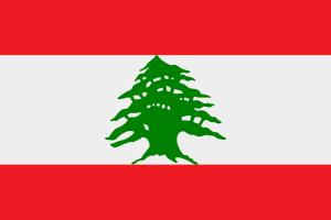 Solidarität mit Beirut!